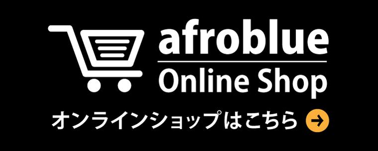 online-bt